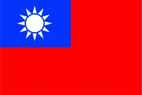 Taiwan (Republik China) Bootsflagge 30x40 cm