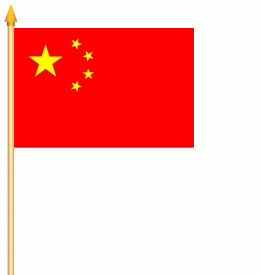 China Stockflagge 30x45 cm