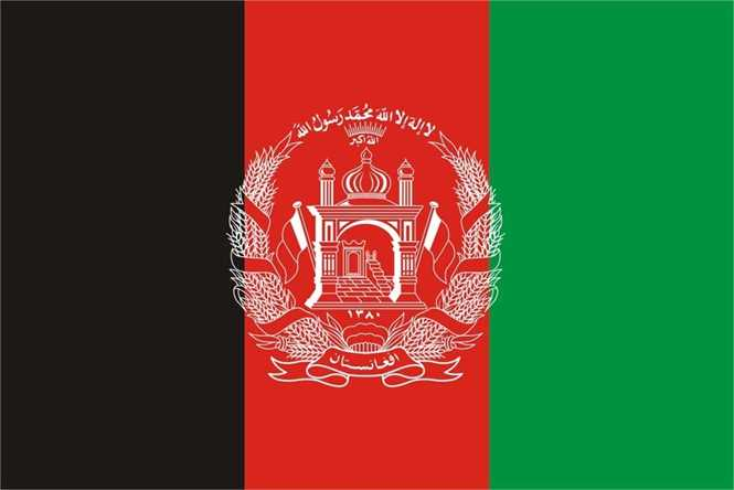 Afghanistan Flagge Premium Querformat