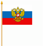 Russland mit Adler Stockflagge 30x45 cm