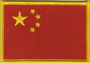 China Aufnäher / Patch