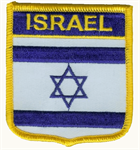 Israel Wappenaufnäher / Patch